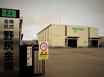 nojiri metals facility